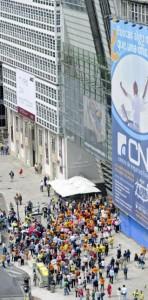 Miles de afectados gallegos se han visto rechazados por el arbitraje de Novagalicai Banco FUENTE Flickr.com