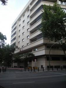 La Audiencia Nacional ratifica el informe de los peritos del Banco de España sobre la salida a bolsa de Bankia FUENTE commons.wikimedia.org