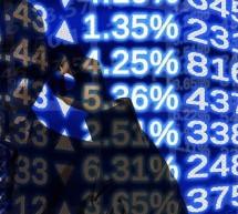 Valores Santander: un complicado vehículo financiero con solución
