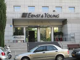 Ernst & Young  permitio que Gowex cotizara a pesar de sus cuentas falsas FUENTE he.wikipedia.org