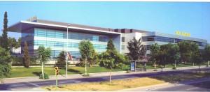 Caixa Laietana presiono a sus clientes en 2012 para canjear preferentes por acciones de Bankia FUENTE commons.wikimedia.org