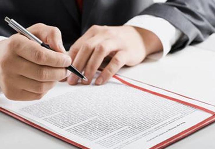 Planificar con un abogado la redaccion del testamento cuando hay un hijo discapacitado es fundamental para protegerlo FUENTE pixabay.com